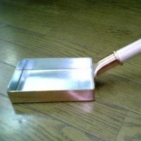 銅製・玉子焼鍋 お弁当にピッタリサイズ