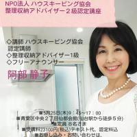 アイスのおうち☆冷凍庫を使いやすく☆