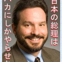 端的に今の日本の状況と今後?