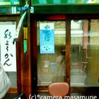 田村さんが座った椅子