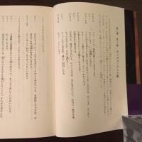 号泣 『ハリー・ポッターと呪いの子』