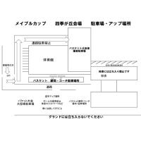 全関西 竹・廿予選決勝トーナメント  会場案内