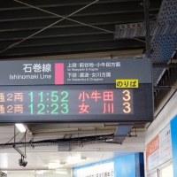 仙石線の終点・石巻駅