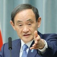 韓国では既に日本との国交断絶を叫ぶ声があるようだが