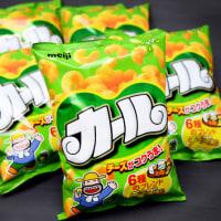 明治「カール」、東日本での販売終了へ ラインアップも2種に縮小