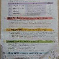 2017釜山旧都心路地祭り