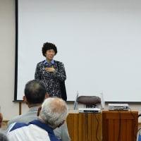 ウグイス大学の講座は、「高齢者を騙す手口紹介」