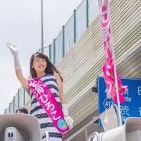 七海ひろこの笑顔の革命、東京ナンバーワン宣言!