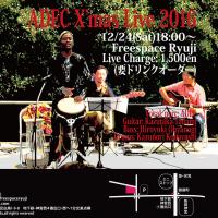 12月24日・ADEC X'mas Live 2016