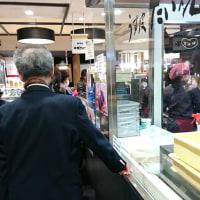 渋谷東横店 サザエの小さいおはぎ~(^¬^)ジュル...