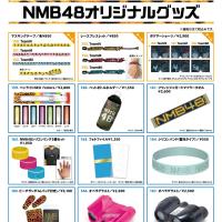 会場グッズ「NMB48リクアワ2016」8/25・8/27@神戸