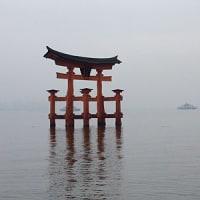 2015年の広島旅