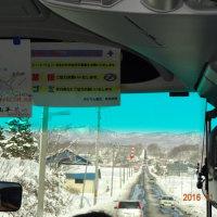 2016年11月 北海道 函館・小樽旅行記 第3