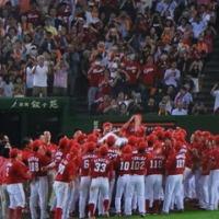 広島カープおめでとう