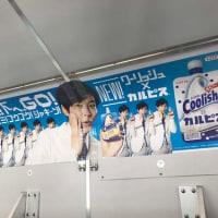 4月16日(日)のつぶやき:松坂桃李 クーリッシュカルピス(電車マド上広告)