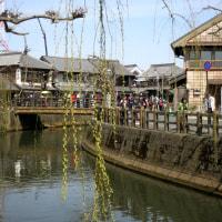 小野川周辺を散策~
