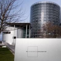ドイツのVW、排ガス不正後初の社債市場(Anleihenmarkt)復帰。