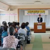 女性後援会で武田良介参議院議員を迎えて「安倍政治ゆるせへんわ」つどい