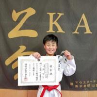 豊田市教育委員会表彰7