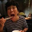 東北・みやぎ復興マラソンの下見?! ⑧ 仙台でプチ同窓会