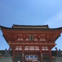 そうだ 京都 行こう!