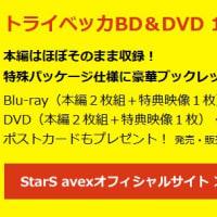 渡辺麻友さん出演:DVD/BD「福田雄一xStarS トライベッカ」 12/21発売