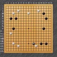 55期十段戦第3局
