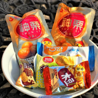 Snack Confectionery as a souvenir from Ningbo China