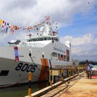 ダナン港で沿岸警備船がお披露目   ベトナム