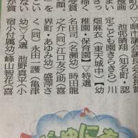 県図画作品展で芋高舞さん県議会議長賞#沖永良部出身者#図画#芋高