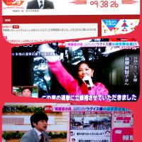 テレビ朝日『羽鳥慎一モーニングショー』でご紹介頂きました(^^)