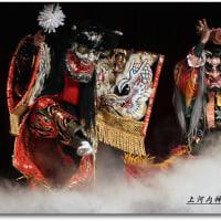 上河内神楽団「羅生門」⑦
