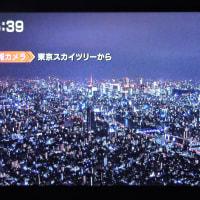 12/1 森田さんの 夜景