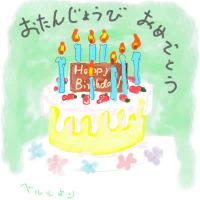10/12 お絵かきブログ11周年です!