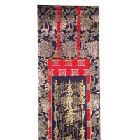 日蓮宗の御曼荼羅