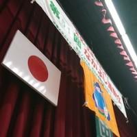 伊西地区なかよし学級運動会がありました。雨のため、西有田中学校の体育館でした。