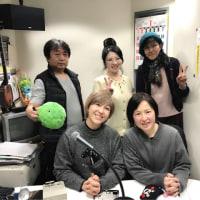 川崎FMDJノブのディアフレンド新年1回目の放送