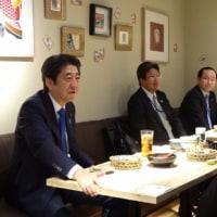 3/23追記 りそな銀行が森友学園に21億円を融資したとの話がある