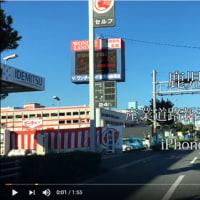 車窓 鹿児島市産業道路新栄町付近 iPhone 7Plus