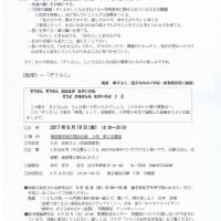 「横須賀・逗子」作文の会5月例会のご案内