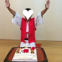 社員旅行〜還暦祝い〜