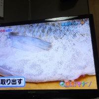 包丁王子・相葉雅紀 日本海冬の魚を捌く!