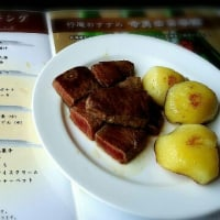 「行庵」日本料理の食べ放題に行ってきた!