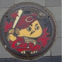 広島市のマンホール(カープ坊や)