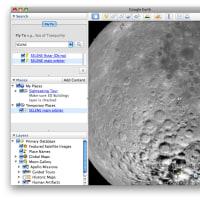 ケプラーの夢月旅行49:Google Moon 月電話帳と住所検索