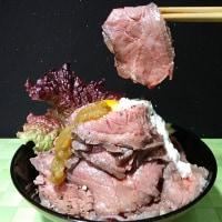 ロービー丼