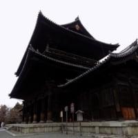 冬の京都旅行 2日目 つづき