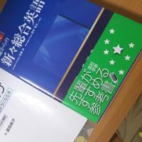 夏休みの英語の宿題みたいwww