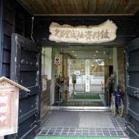 3月4日 千葉房総観光2日目・・・久留里城