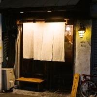 酒の大きに/日本酒系居酒屋/松屋町